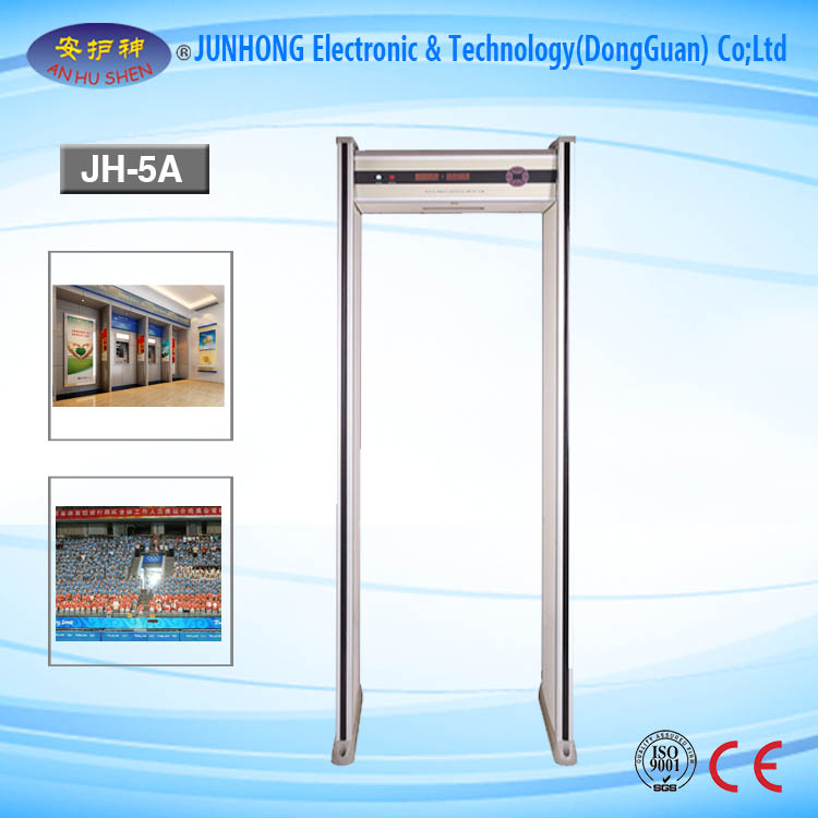 China Manufacturer for Hand Held Explosive Trace Detector - High Security Walk Through Metal Scanner – Junhong