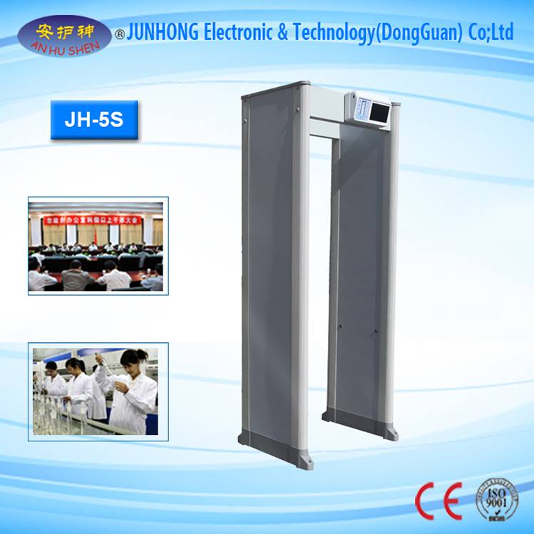 One of Hottest for 5030a – Baggage X Ray Machine - Door Frame Metal Detector For Airport – Junhong