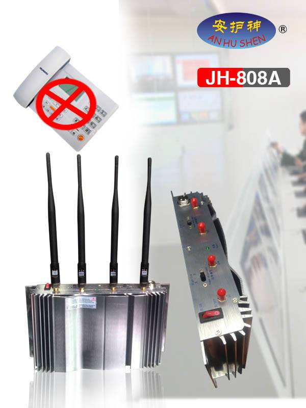 Factory wholesale 6 Zones Walk Through Metal Detector - Hot Sale Mobile Phone Signal Block Jammer – Junhong