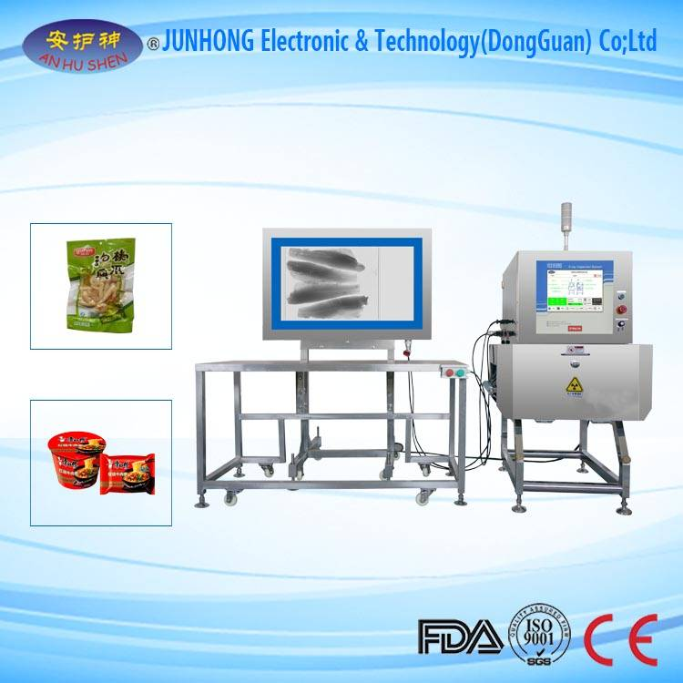 Food industrial X-ray foreign matter detector