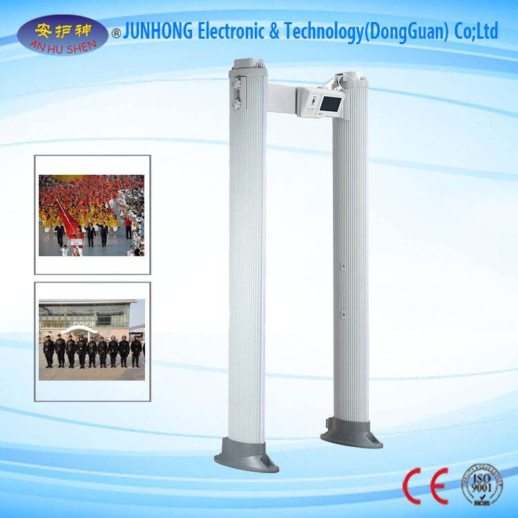Leading Manufacturer for Gold Detectors - Sensivity Adjustable Metal Detector with Counting Function – Junhong
