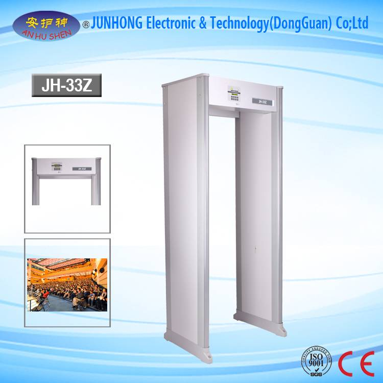 2017 China New Design High Frequency Mobile X Ray Machine - High Performance Archway Metal Detectors – Junhong