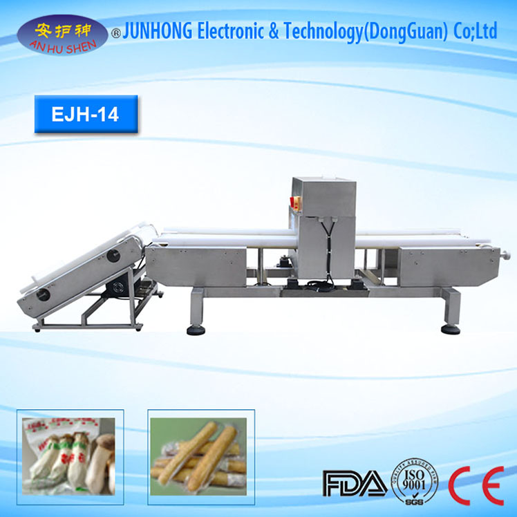 Free sample for Digital Portable X-ray Machine - Auto Conveying / Belt Conveyor Metal Detector – Junhong