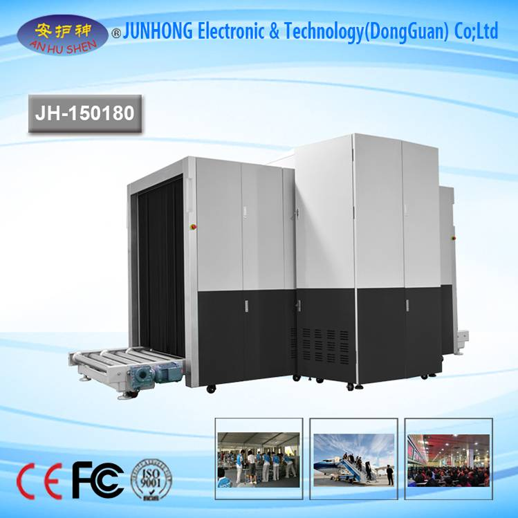 Manufacturing Companies for China Portable X Ray Machine - High Speed X-ray Baggage Scanner – Junhong
