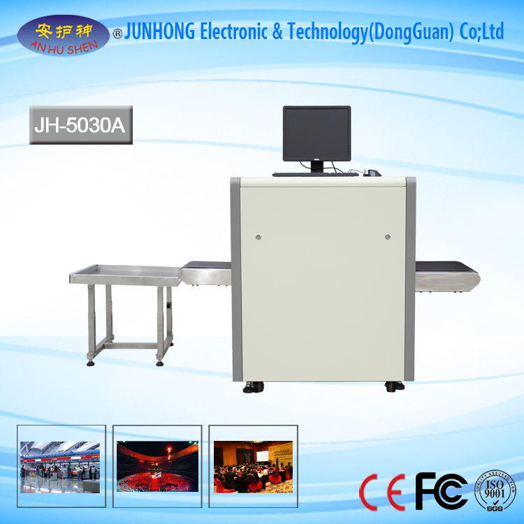 OEM Customized x ray scanner machine for food - Security Surveillance X-ray Luggage Machine – Junhong