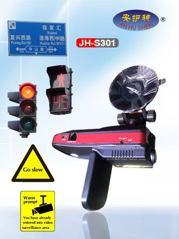 Hea kvaliteet Speed ​​Safety Car Radar Detector