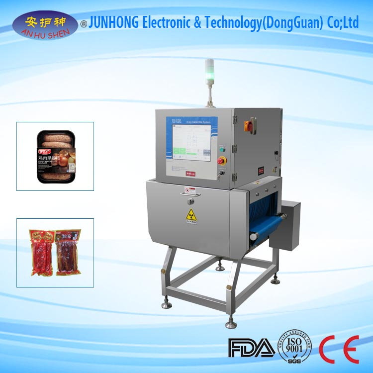 Best-Selling Drug Detector - food and pharmaceutical industries X-ray inspection machine – Junhong