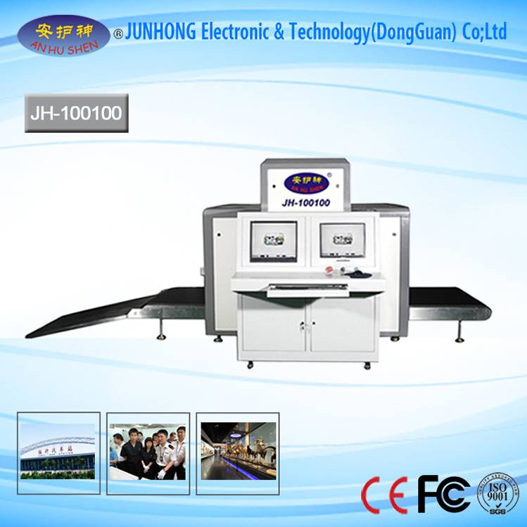 One of Hottest for Factory Price Check Weigher - Standard X Ray Luggage And Buggage Scanner – Junhong