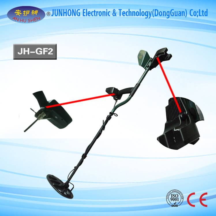 Excellent quality M Mode Ultrasound - VLF Underground Metal Detector For Pipeline – Junhong
