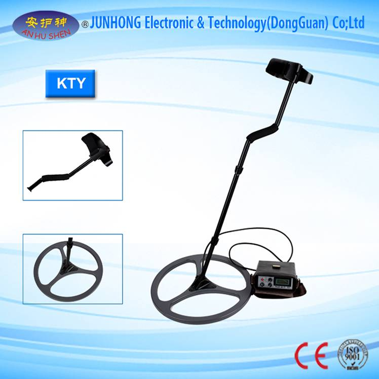 One of Hottest for proof Gold Metal Detector - Professional Spacious Underground Metal Detector – Junhong