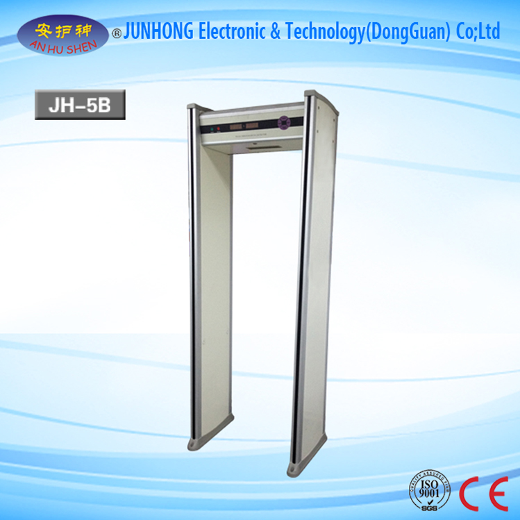Low price for Airport X Ray Baggage Machine - Popular Walk Through Metal Detector&Security Door – Junhong