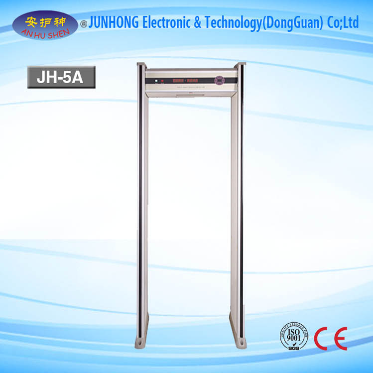 Leading Manufacturer for Electronic Balance - Professional Waterproof Archway Metal Detector – Junhong