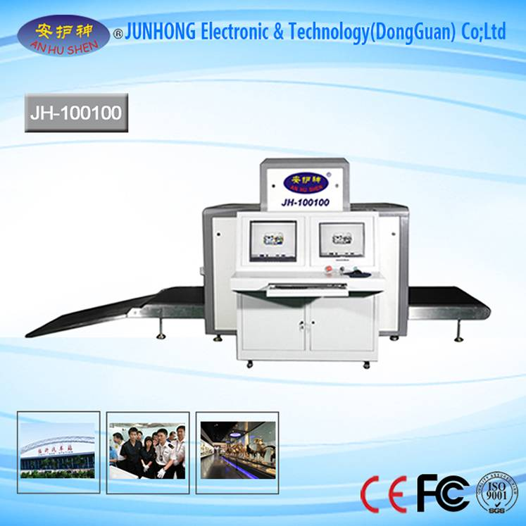 Top Quality Package Type Diode Laser - Auxiliary Safety Functions X-Ray Scanner – Junhong