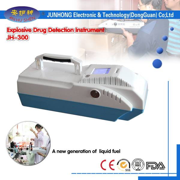 China OEM Opg Dental X-ray Portable - Good Explosvie Detector with Dual Detection Modes – Junhong