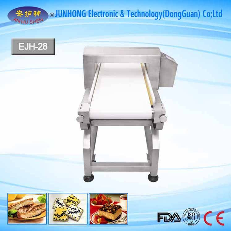 Wholesale Dealers of Cheap Portable X-ray Machine - High Stability Packaging Food Metal Detector – Junhong