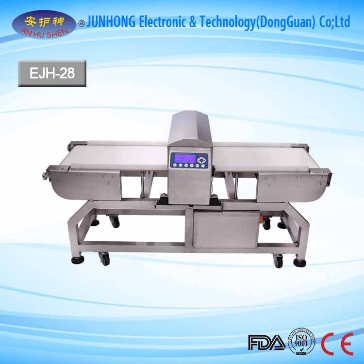 Conveyor Type Metal Detectors for Food Industry