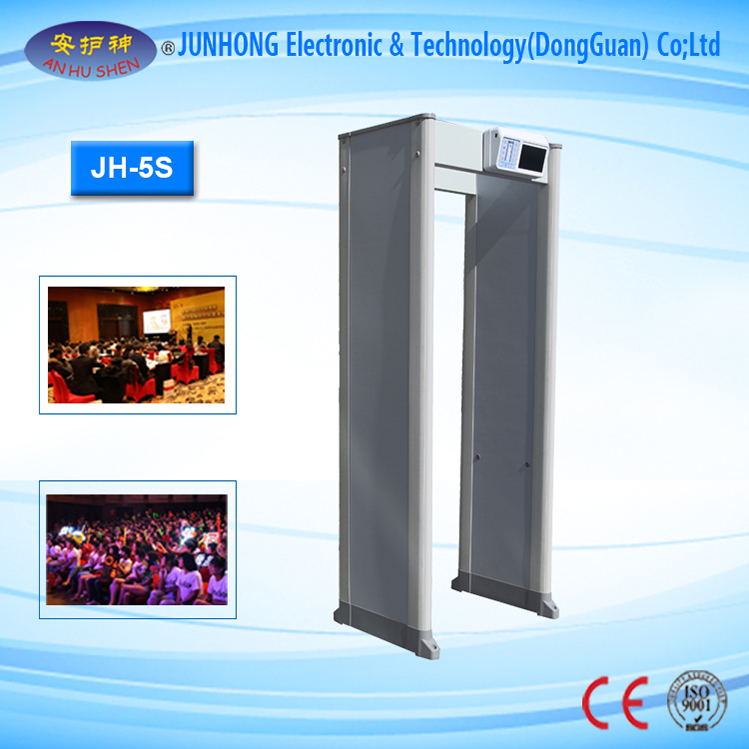 China Gold Supplier for Mobile X-ray Machine - Personal Safety Walkthrough Metal Detector – Junhong