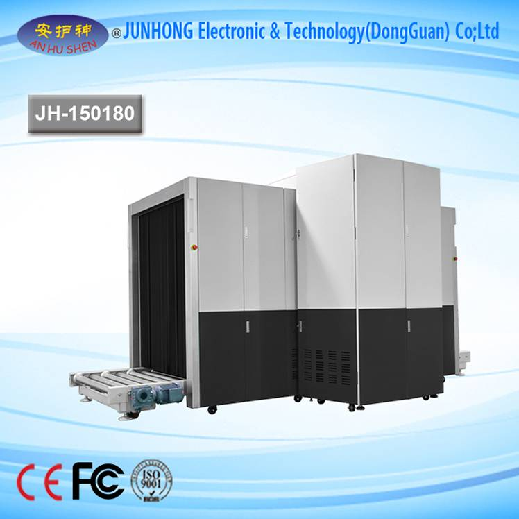 Manufacturer of Two 160kv X Ray Generator Scanner - High Quality X-ray Luggage Scanner – Junhong