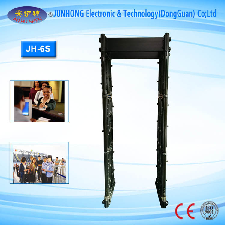Bottom price Walk Through Metal Detector Price - IP67 Waterproof Performance Archway Metal Detector – Junhong