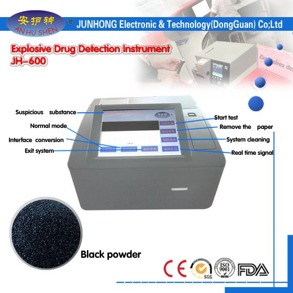 Wholesale Price Gemstone Detector - Bomb Detector with Continuous Power Supply – Junhong