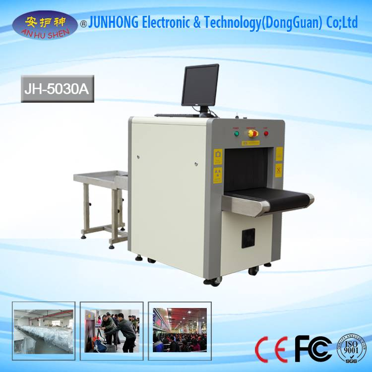 Airport X Ray shandadaha Scanner Resolution Sare