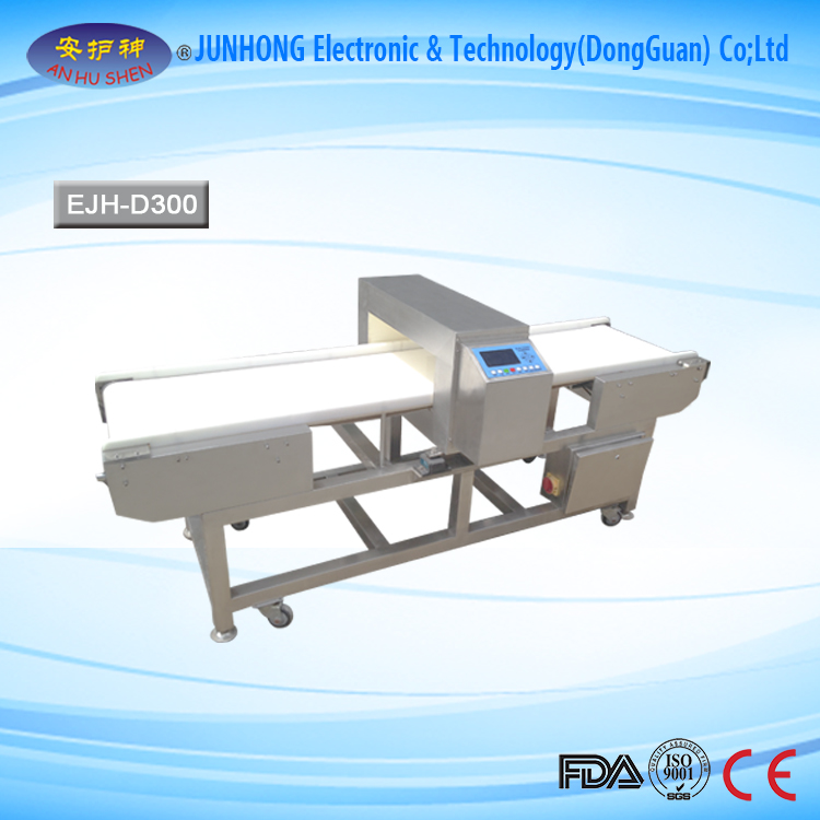 Bottom price Gold Scanning Equipment - Metal detector for bakery processing machine – Junhong