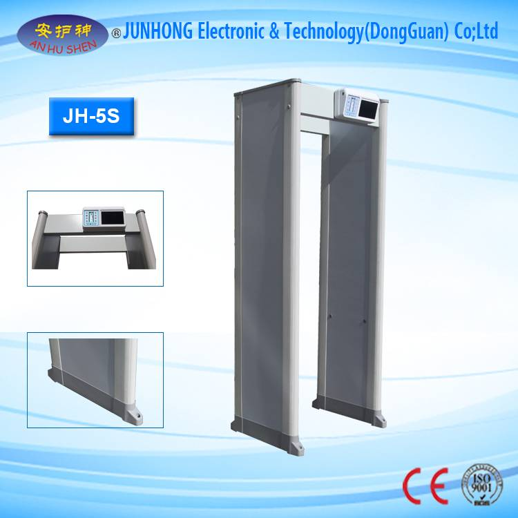 Manufacturing Companies for Vehicle Inspection Mirror - Factories 18 Zone Walk Through Metal Detector – Junhong