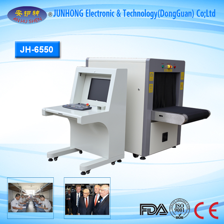 2017 China New Design High Frequency Mobile X Ray Machine - High Sensitive Intelligent Color Images X-ray  Scanner – Junhong