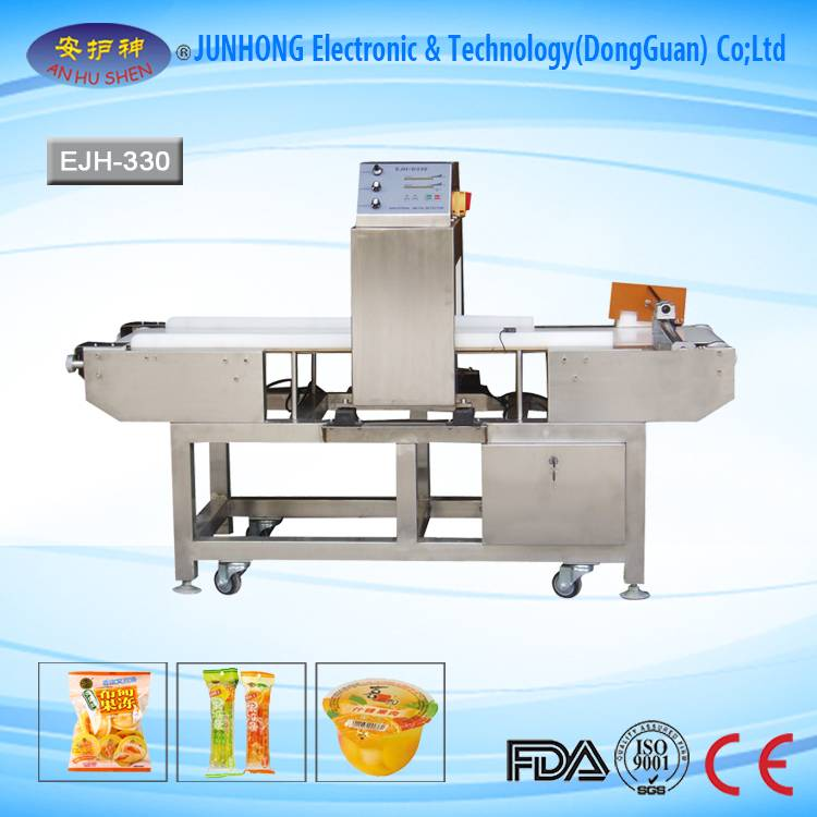 Factory wholesale X Ray Baggage Insepction System - Metal Detector For Food Production Line – Junhong