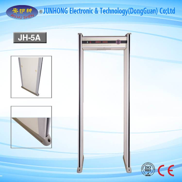 Factory selling Quantum Body Analyzer - Walk Through Metal Detector For Security Checking – Junhong