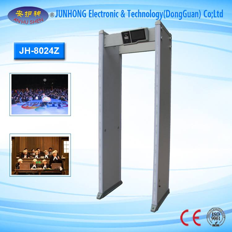 24 izindawo Intelligent Hamba-Through Metal Detector