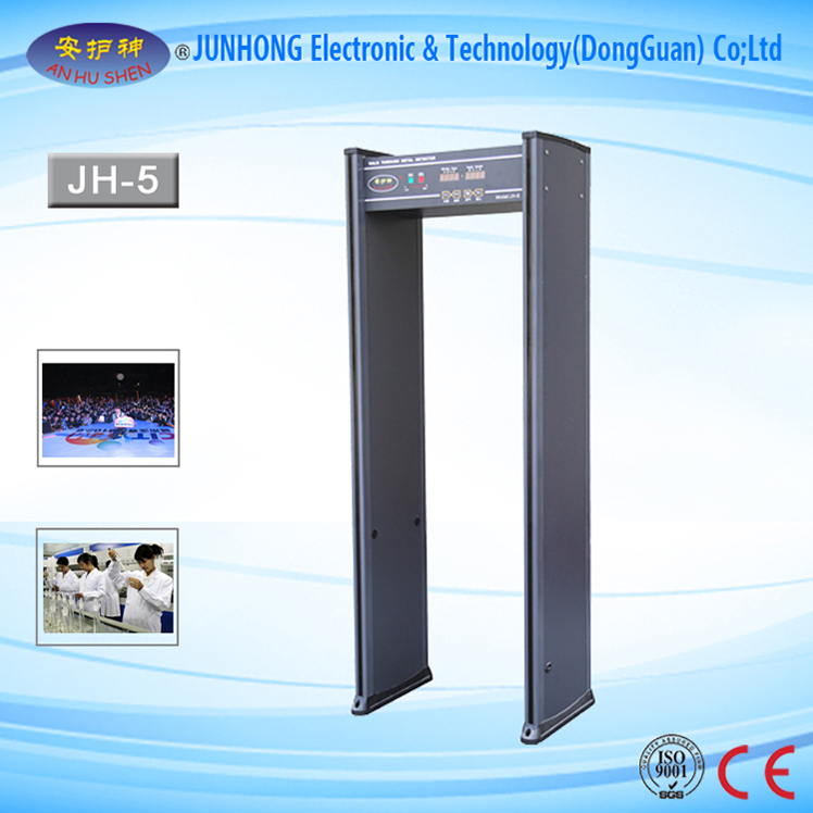 100% Original Factory Coal Metal Detector - Walkthrough Metal Detector With Counting Function – Junhong