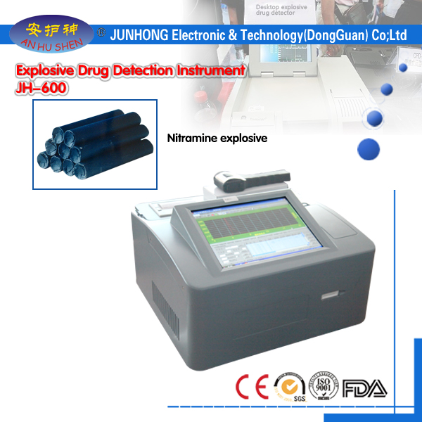 factory Outlets for Toy Needle Detector - Unique Performance Desktop Explosive Detector – Junhong