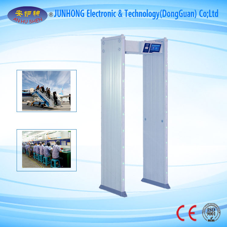 China New Product Handheld Full Body Scanner - Innovative Walk Through Metal Detector Security Door – Junhong