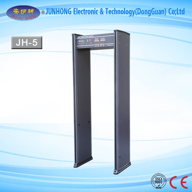Wholesale Price Baggage Scanning Machine - Best Walk Through Metal Detector For Factory – Junhong