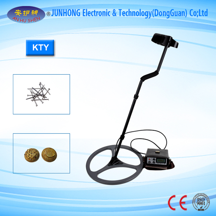China OEM Opg Dental X-ray Portable - Pulse Induction Underground Metal Detector – Junhong