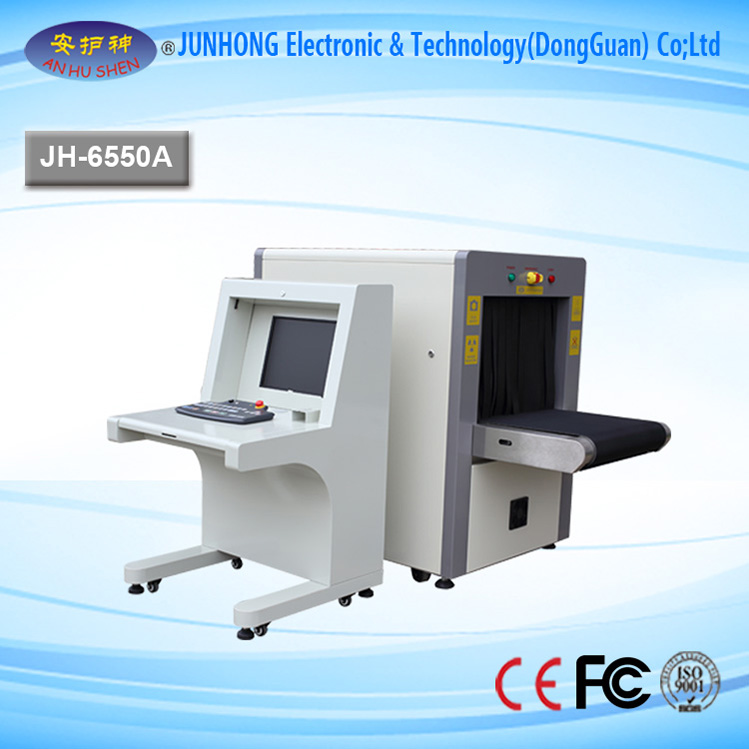 Factory making Mammography System X Ray Machine - Baggage Scanner with High-quality Graphics – Junhong