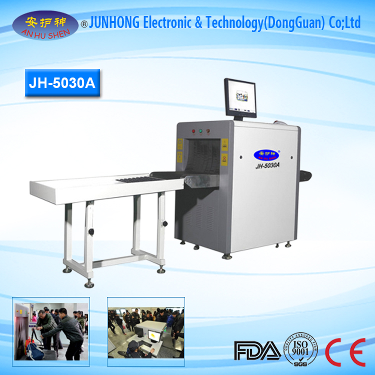 18 Years Factory 4.5-9.0 Ph Test Saliva Paper - Airport Use X-Ray Baggage Inspection System – Junhong
