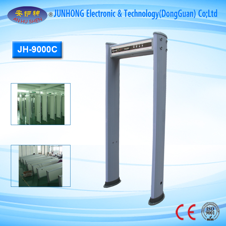 Online Exporter Walk Through Metal Scanner - Adjustable Sensitivity Walk Through Metal Detector – Junhong