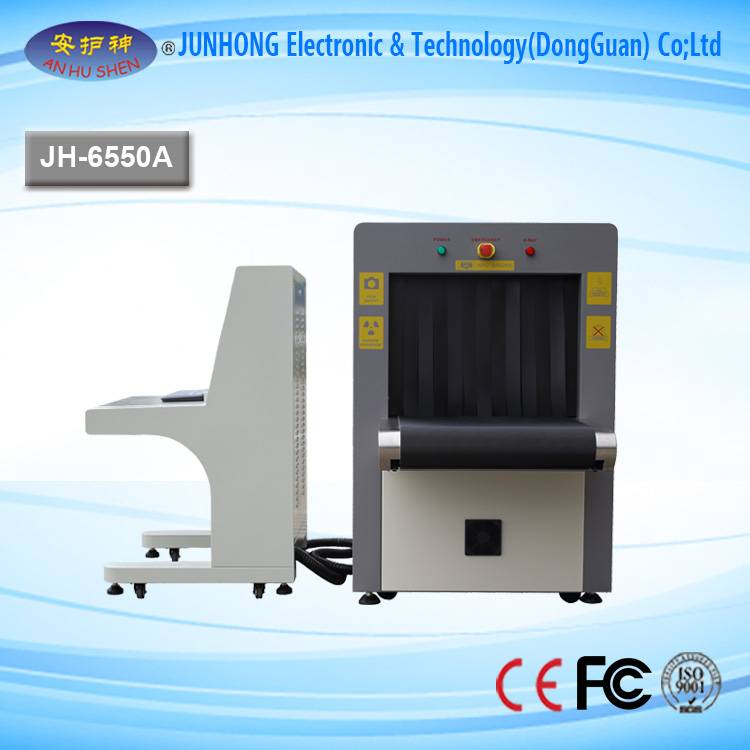 X Ray Baggage And Parcel Scanning Machine