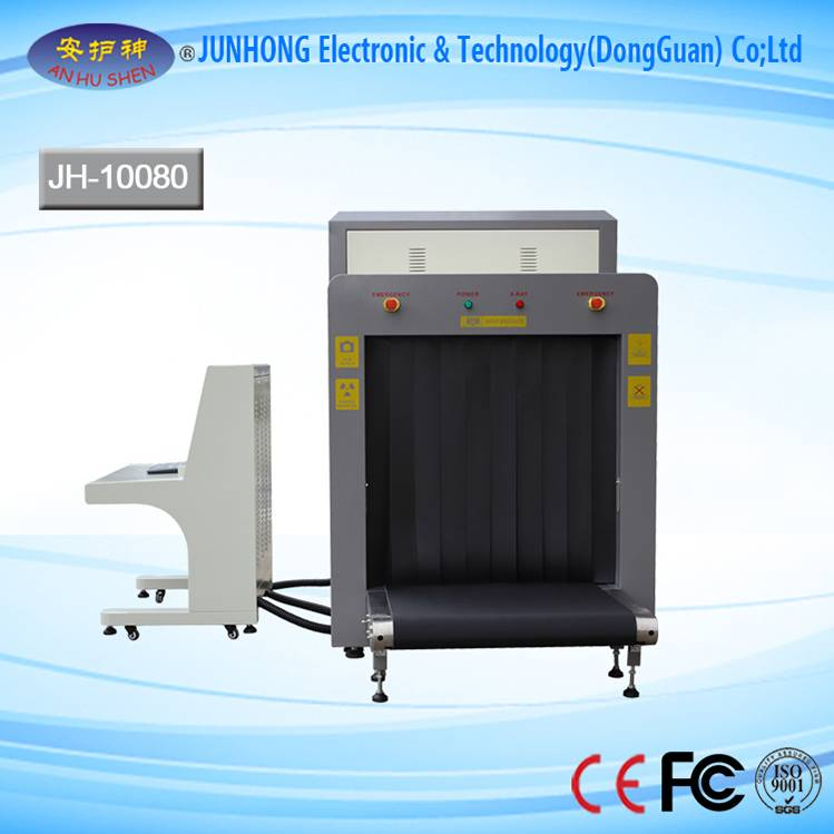 pratical x-ray screening machine