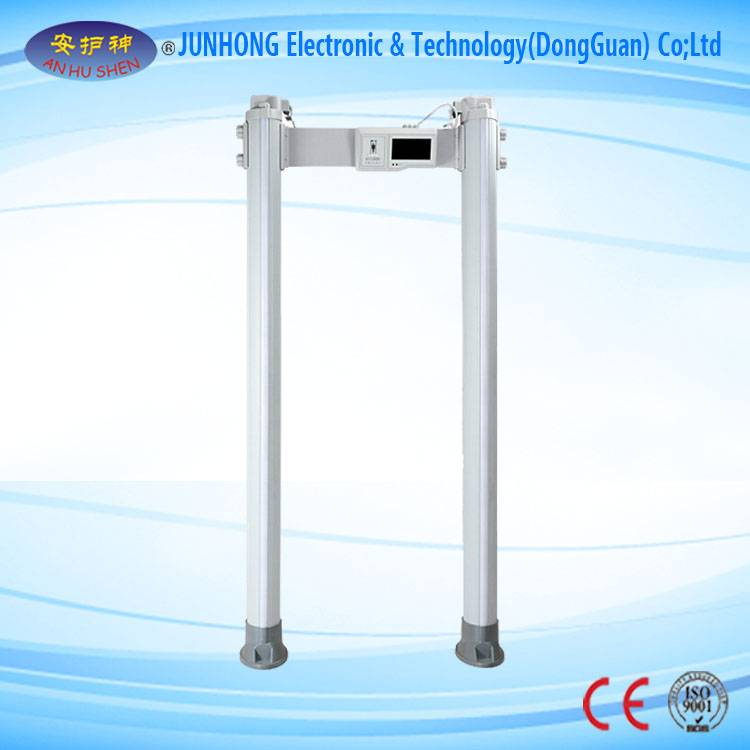 Trending Products X-ray Machine Prices - Elliptic Multi-Zone Walk-Through Metal Detector – Junhong