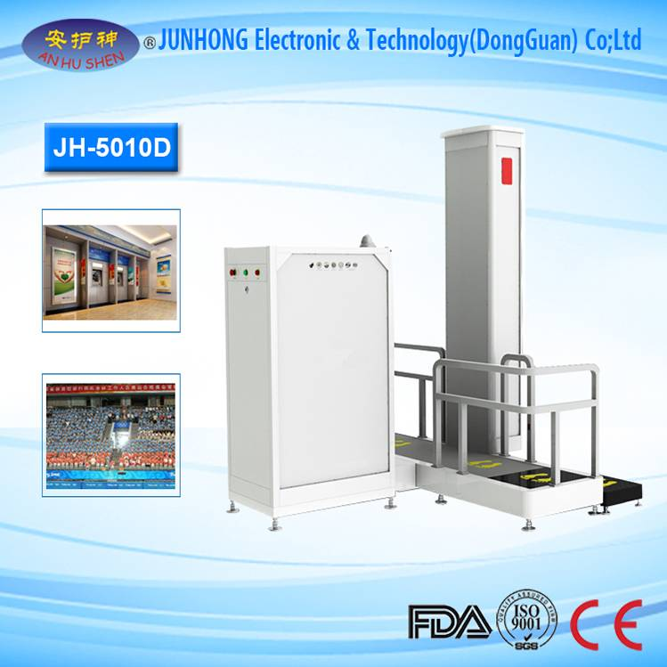 Various Advantages X-Ray Full Body Scanner System