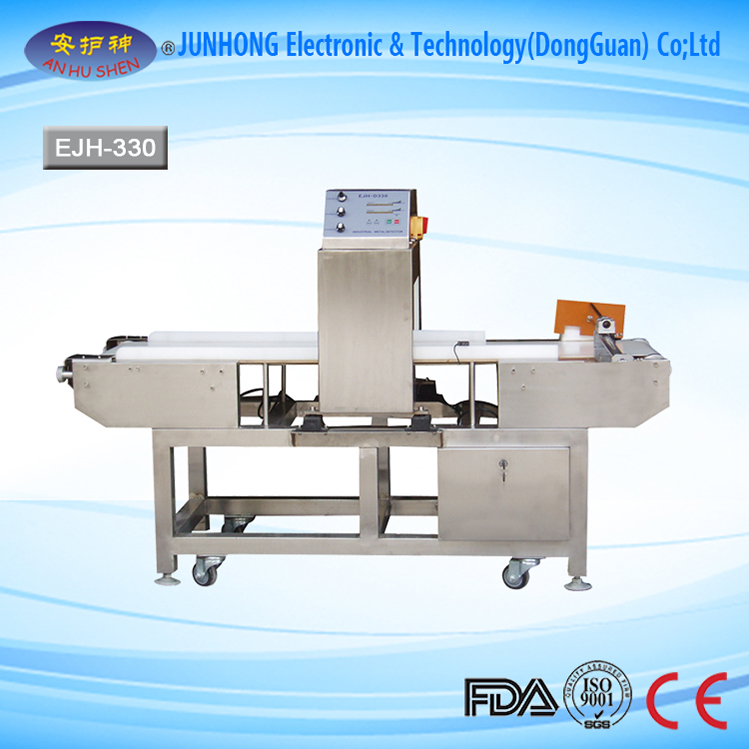 Cheapest Price Scanning Finder - Industrial Processing Metal Detector For Pharmaceutical – Junhong