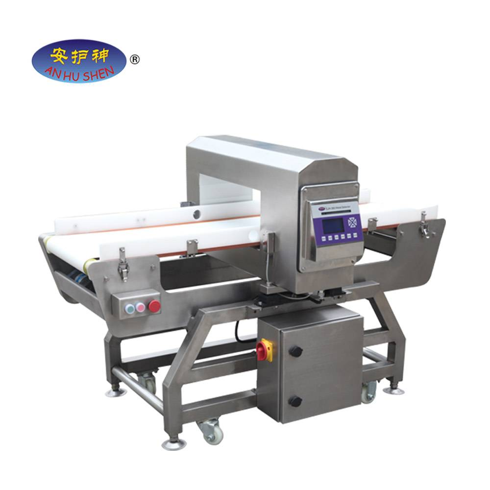 Factory wholesale Hot Sales X Ray Machine - 2014 Hot Sale Metal Detector for Cockles – Junhong