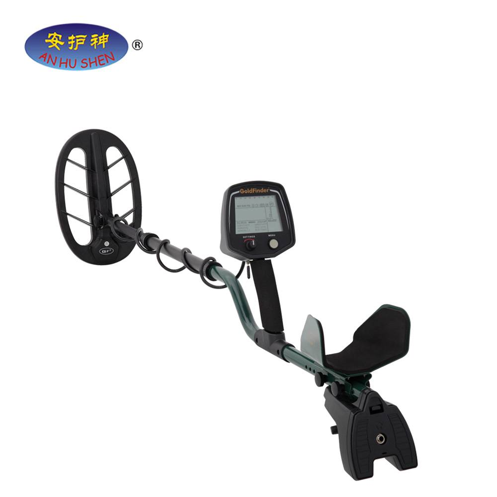 2017 New Style Veterinary Medicine - long rage underground GOLD metal detector made in China – Junhong