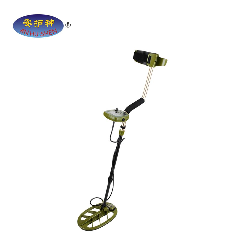 China Supplier Electronic Weighing Digital Scale - used gold metal detector for sale – Junhong