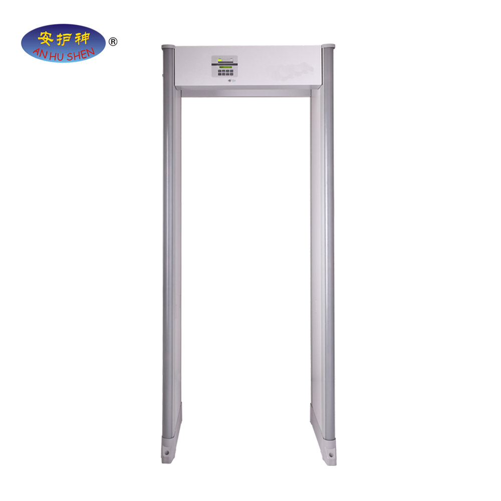 Arch Metal Detector Security Gate For Airport,Hotel,Bank