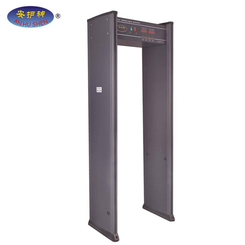 Cheapest Price Digital Metal Detector Checkweighers - A  walk though metal detector with high quality and good sensitivity – Junhong