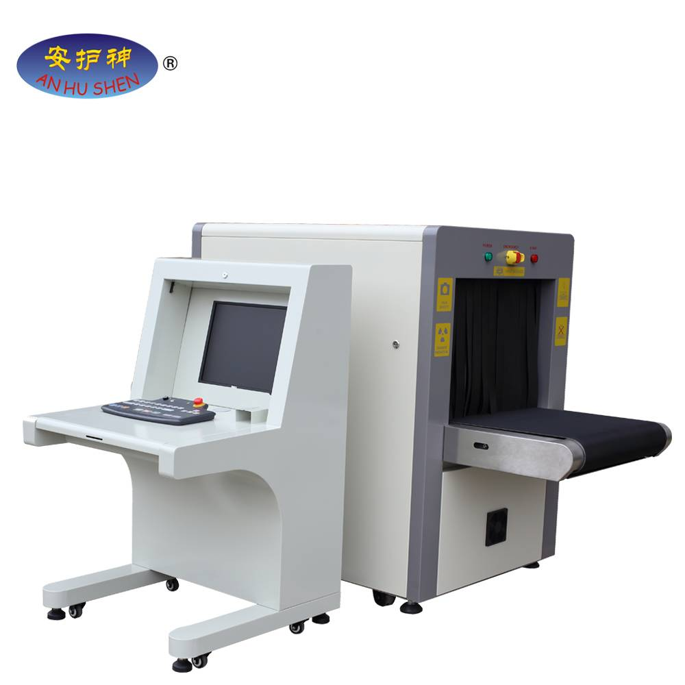 Cheapest Price Metal Detector Sale - x-ray baggage scanner, x-ray machine prices – Junhong